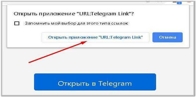 Telegram dasturiga o'tish
