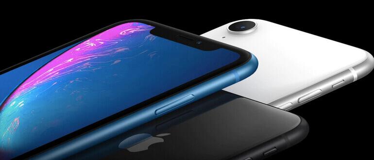 yangi iphone