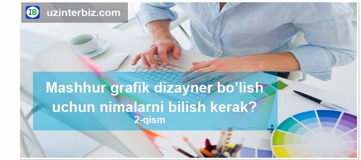 Dizayner