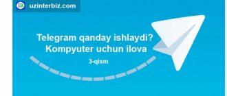 Telegramda ishni nimadan boshlash kerak