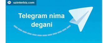 Telegram-haqida