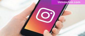 Instagramda profil ochish