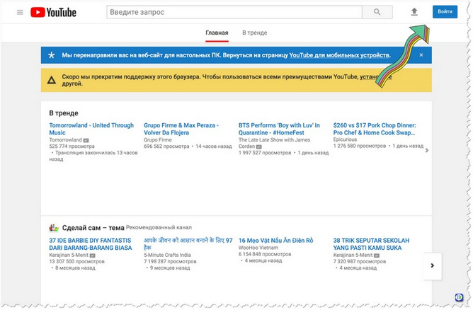 Youtube kanalga kirish tugmasi