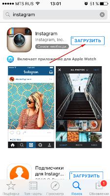 Instagram yuklab olish va o'rnatish