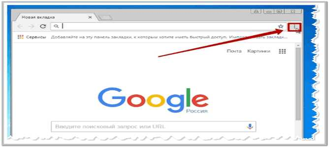 Google Xrom brauzeri menyusi