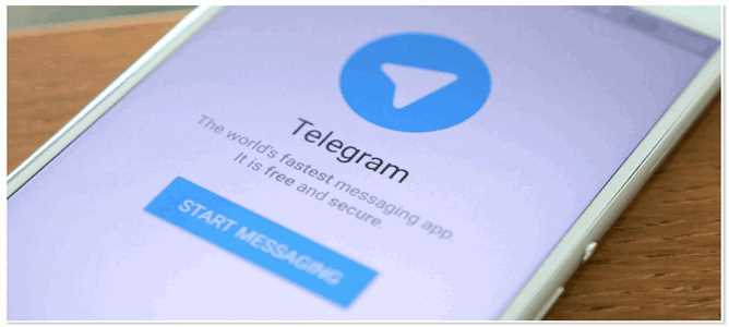 Telegram guruhlar