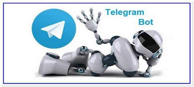 Telegram bot nima degani