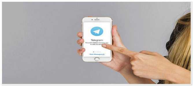 Telegramning ishlashi