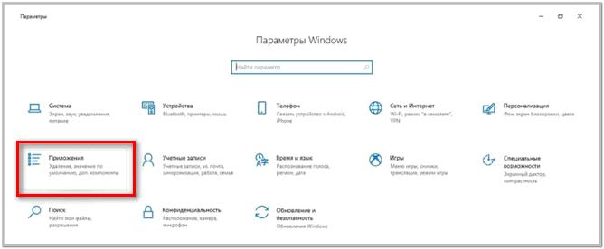 Windowsdan telgramni o'chirish yo'li