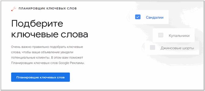 Google rejalashtiruvchida ishlash